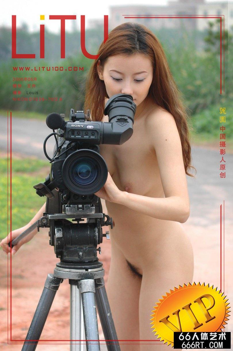 裸模丹丹05年5月湖畔外拍人体,青春韵律时尚人体艺术上下