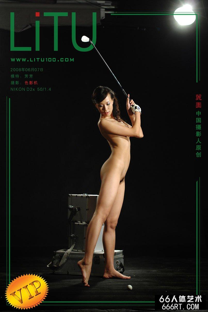 高行美_裸模芳芳08年6月7日棚拍人体