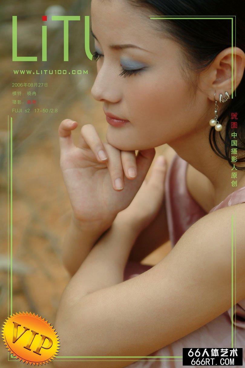 名模晓冉06年8月27日外拍_陈依
