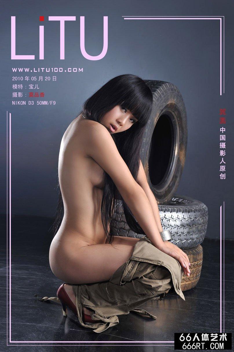 裸模宝儿10年5月20日室拍写照_国模gogo大胆高清网站