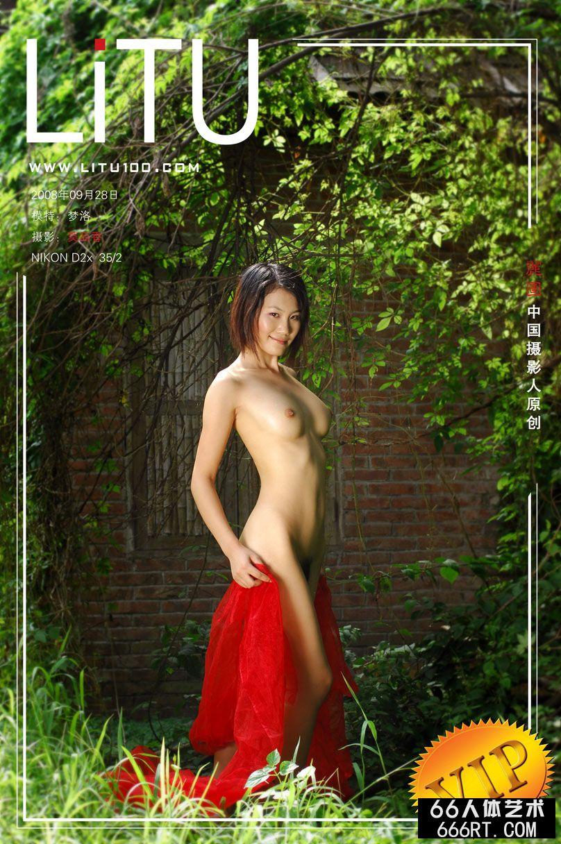 美模梦洛08年9月28日外拍人体