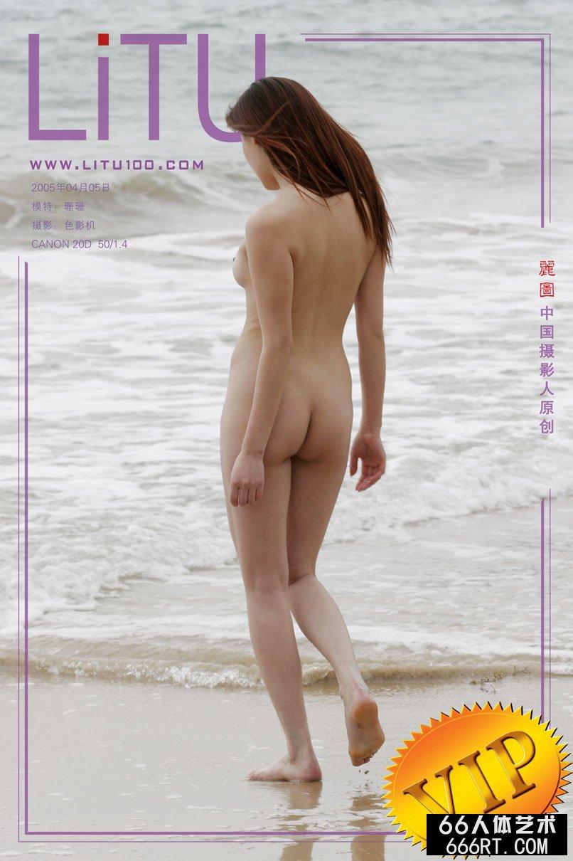 欧洲熟妇牲交_超模珊珊05年4月5日海滩外拍