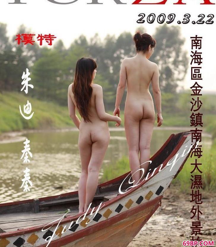 美模朱迪和秦秦南海湿地外拍