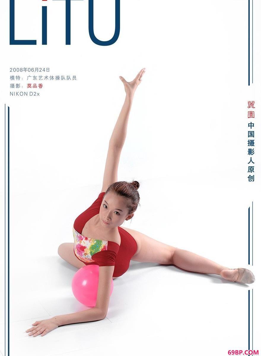 广东艺术体操队队员艺术体操1_51人体大胆中国人体