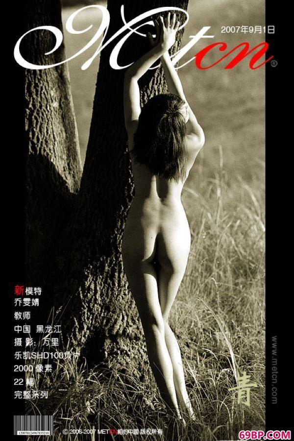 乔雯婧―《青》1